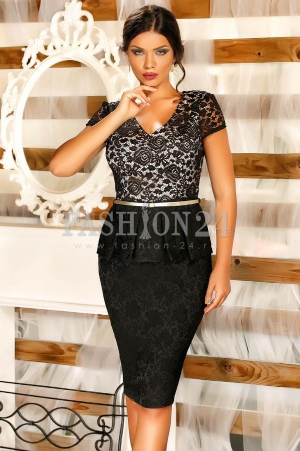 Rochie Obvius Black