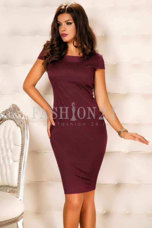 Rochie Purple Cardigan