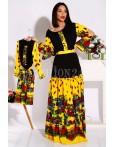 Set mama fiica in stil traditional mustar si negru