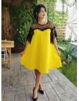Rochie Best Yellow