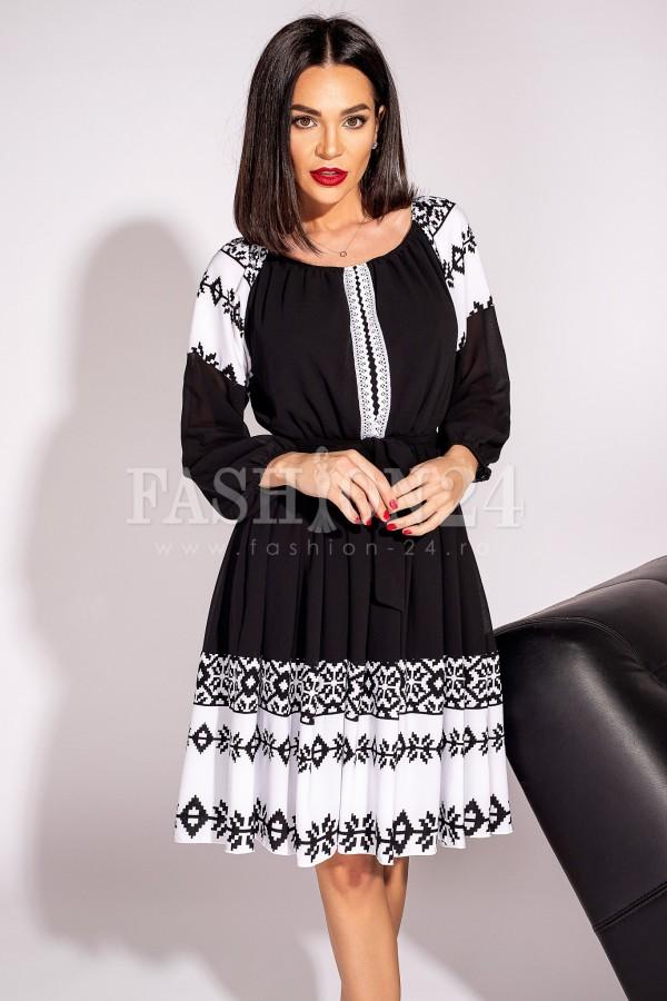 Rochie Gabriela traditionala neagra cu bordura alba