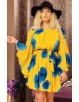 Rochie Sara in nuante de galben si albastru