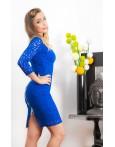 Rochie Always Blue