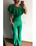 Salopeta Green Sensation